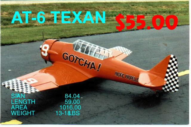 texan (Small)